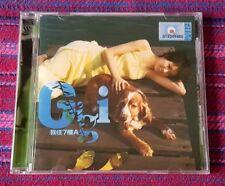 Gigi Leung ( 梁詠琪 ) ~ 我住7樓A ( Malaysia Press ) Cd