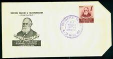 1952 Dr.I.P.Pavlov,Nobel Prize,Medicine,Russian Physiologist,Romania,Mi.1394,FDC