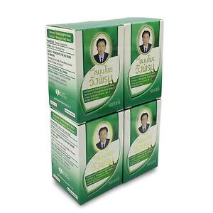 4 x 50g WANG PROM WANGPHROM Thai Herbal Green Balm Massage Relief Pain Sprains