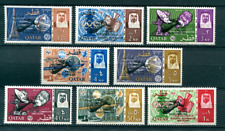 QATAR 1966 ITU OVERPRINT IN BLACK SC#91-98 FULL SET MNH