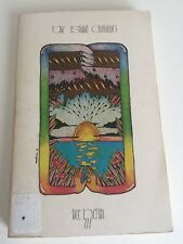 Island Dialogues LSD tantric psychedelic sex 1967 Heflin 777 Aleister Crowley