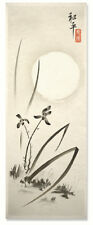 Oriental Asian Art Print Iris Flowers ink painting