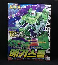 Takara Transformers Beast Wars II MEGASTORM D-12 figure Set G2 Megatron Destron