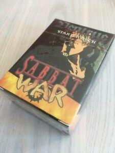 VTES CCG: Sabbat War VENTRUE Starter Deck (Factory Shrink Wrapped) 2000