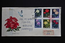 PRC T93 Roses Set on pte FDC - Regd with Guangxi-Nanning cds 1984.4.20 (b7)