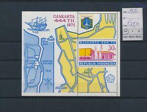 LN75885 Indonesia 1971 Djakarta anniversary sheet MNH cv 27,5 EUR
