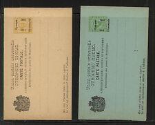 Serbia   postal card and postal letter card overprinted unused     APL0516