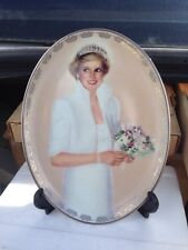 Our Royal Princess Diana Collector Plate