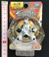 TAKARA TOMY Pokemon Moncolle Duraludon Figure MS-28 from Japan