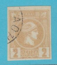 GREECE 65 USED NO FAULTS EXTRA FINE ! BELGIAN PRINT CLEAR IMPRESSION CV $225