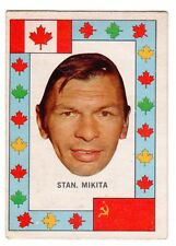 1X STAN MIKITA 1972 73 OPC #19 TEAM CANADA INSERT EX+ O Pee Chee