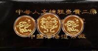 Shenyang Mint 1993 gilt-brass Emperors Yan and Huang Dragon medal China coin