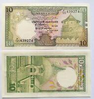 SRI LANKA 10 rupias 1990,  P-96e. Sin circular UNC.