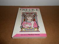 Video Girl Ai vol. 2 Manga Graphic Novel Book in English 2nd Edition