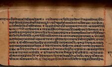 "INDIA OLD SANSKRIT DEVNAGRI MANUSCRIPT COMPLETE ""Krishnam"" 310 Pages"