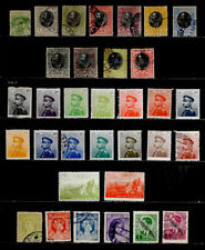 SERBIA: CLASSIC ERA STAMP COLLECTION