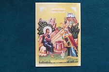 Postcard 'Lady at the Well' Nablus  Holy Land un-used  Palestine, West Bank NEW