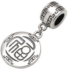 ALOV Jewelry 925 Silver Chinese Fu Character China Luck word Fortune Charm Bead