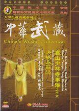 Shaolin Bodhidharma Muscle-bone Strengthening Exercise by Shi DeQian Dvd No.016