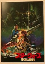 Star Wars Star Wars Episode V The Empire Strike Movie Program 1980 Harrison Ford