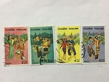 1977 Thailand Stamps Complete Set Lot 7