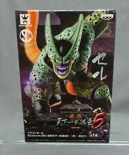 Dragon Ball Z Scultures BIG 5 ZOKEI TENKAICHI BUDOKAI CELL Banpresto Japan New**