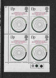 1977 GB. - Commonwealth Heads Meeting - Corner Block With Traffic Lights - MNH.