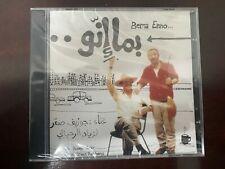 ZIAD RAHBANIBema Eno- Arabic Music CD