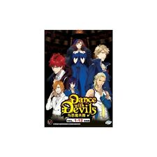 DVD DANCE WITH DEVILS ( VOL.1-12 END ) COMPLETE BOX SET + Free anime