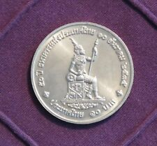 King Bhumibol Adulyadej and Queen 1992 Thailand 10 Baht Coin National Bank b