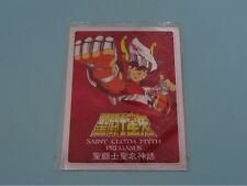 Bandai Saint Seiya Cloth Myth Pegasus Seiya Early Bronze Metal Plate