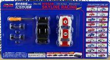 Dydo Nissan Skyline Racing 2000GT-R White Red Model Kit Japan Japanese JDM