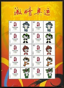 China 2008 Beijing Olympic Special Full S/S Sport Fuwa Logo 奥運