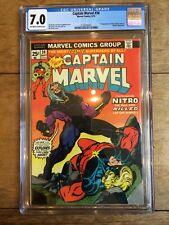 Captain Marvel 34 CGC 7.0 2138744021