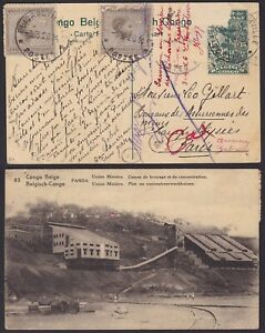 Belgian Congo Belge 1926 Used Illustrated stationery - SEE DESCRIPTION......X852