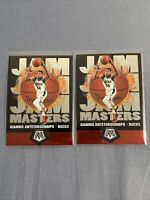 Giannis Antetokounmpo 2020 Panini Mosaic Jam Masters Lot First Year Bucks