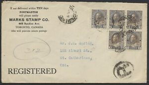 1922 #108 3c Admiral Block of 5 On Marks Stamp Co Registered Cover to USA