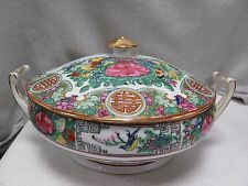 Chinese Export Famille Rose Medallion Covered Soup Tureen Hong Kong