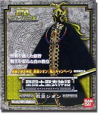 Bandai Saint Seiya Cloth Myth Pope Sion Special Limited Edition From Japan