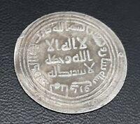 UMAYYAD CALIPHATE, AL-WALID I, AR DIRHAM MINT MANDAHIR 92AH SILVER ISLAMIC COIN