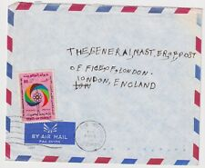 Kuwait Air Mail Cover 1983 Industrial Shuwaikh to London