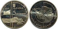 UKRAINE 5 HRYVEN  2006 KM#387