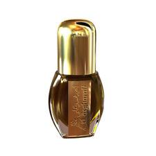 Dehn Al Oud Cambodi - 3ml, Oil Perfume by Asgharali Agarwood, دهن العود كمبودي