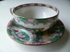 Chinese Export Rose Medallion Cup  & saucer