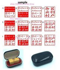 New Original Japanese name seal stamp/ HANKO KANJI JP With Case