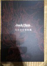 .hack / G.U. Trilogy Archives 01 w / Serial No. Art Works Seiichiro Hosokawa