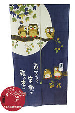 NOREN JAPANESE HIBOU TRADITIONAL JAPANESKALDE OWL MADE IN JAPAN JAPANSK KURTAIN