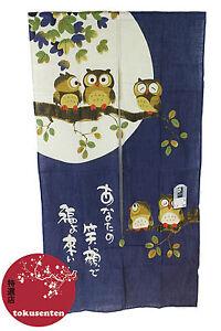 NOREN JAPANESE HIBOU TRADITIONAL JAPANESKALDE OWL MADE IN JAPAN JAPANSK KURTAIN