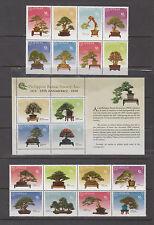 Philippine Stamps 2008 Philippine Bonzai Complete Set, MNH