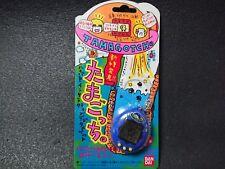 Tamagotchi Blue 1997 BANDAI Japan Super Rare Old Game